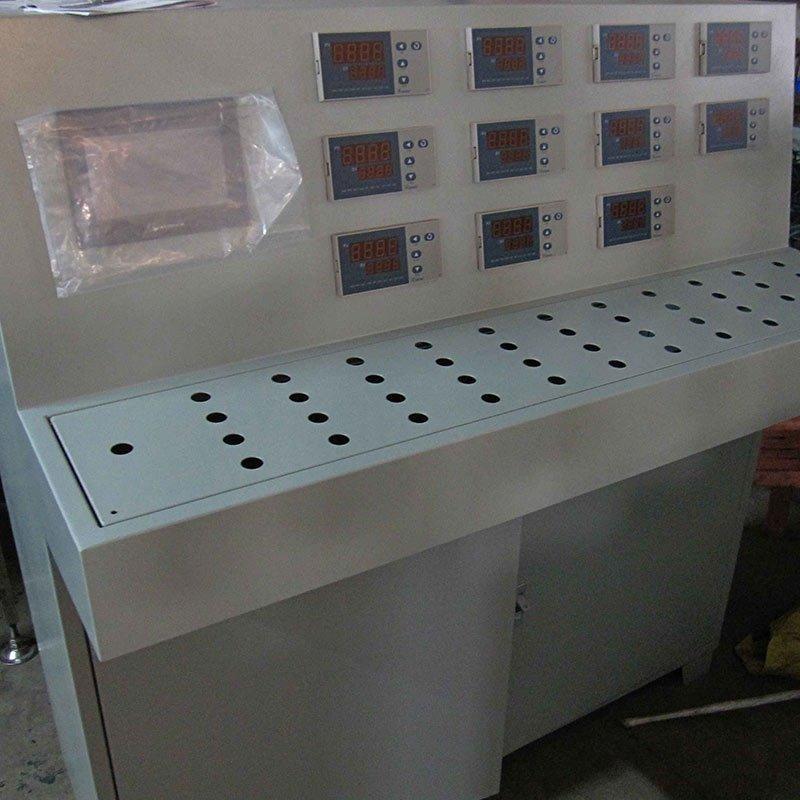 溫度監控系統